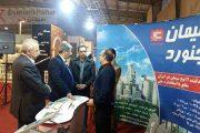 حضور شرکت سیمان بجنورد در اولین نمایشگاه تخصصی ساختمان ،تاسیسات و سیستمهای سرمایشی و گرمایشی استان گلستان