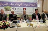 نهمین گردهمایی رابطین و مدیران محیط زیست شرکتهای تابعه هلدینگ سیمان فارس و خوزستان و تامین برگزار شد