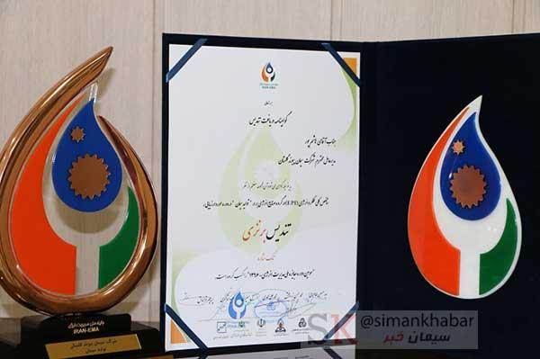 کسب تندیس برنزی توسط شرکت سیمان پیوند گلستان در سومین دوره جایزه مدیریت انرژی ایران