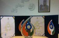 کسب تندیس نقره ای توسط شرکت سیمان سیستان در سومین دوره جایزه مدیریت انرژی ایران
