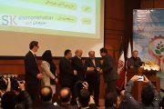 شرکت سیمان کاوان بوکان تندیس زرین واحد برگزیده صنعت سبز کشور را دریافت کرد