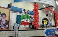مشارکت امور فرهنگی سیمان نهاوند در برگزاری جشنواره فیلم
