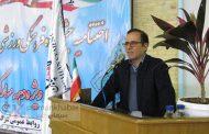 مراسم اختتامیه جشنواره فرهنگی ورزشی شرکت سیمان سپاهان برگزار شد