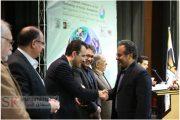 شرکت سیمان صوفیان نشان زرین چهارمین کنفرانس بین المللی فناوری و مدیریت انرژی را دریافت کرد