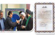 شرکت سیمان صوفیان از خانه کارگر استان آذربایجان شرقی لوح سپاس دریافت کرد