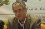 موفقیت چشمگیر کشوری هلدینگ فارس و خوزستان و سیمان تأمین در صنعت سبز